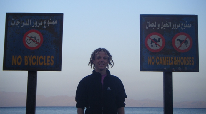 A sign that you don't see very often. Taken at Dahab on the Sinai peninsula.