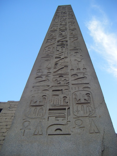 Hieroglyphs on the obelisk at the entrance to Luxor Temple.