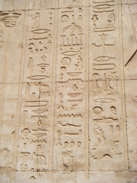 Hieroglyphs at Edfu temple.