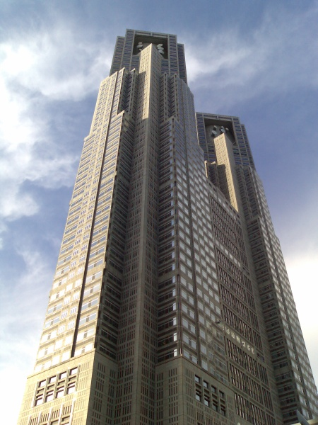 One of the towers of the Tokyo Metropolitan Government Offices in Shinjuku. Everywhere was so tall!